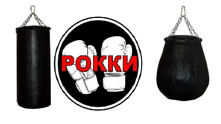 Как сшить боксёрскую грушу своими руками